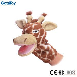 High Quality Plush Giraffe Hand Puppet Stuffed Giraffe Toy pictures & photos