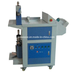 Four-in-One Making Album Machine (SZHY-B)
