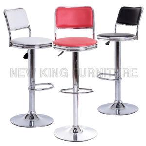 Hotel Club Leatest Design Leather Swivel Bar Chair Stools (NK-BCB011)