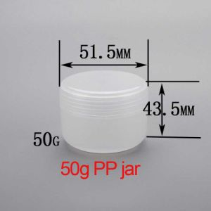 50g Sample Packaging, PP Cosmetic Jar for Cream, Gel, Face Mask pictures & photos