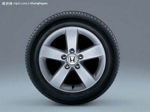 Top Quality All Steel Radial Passenger Car Tyre P225/75r15 pictures & photos