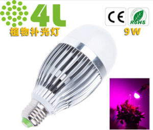 9W LED Grow Light