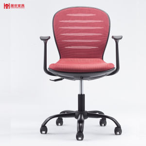 Multi-Functional Mesh Office Work Chair pictures & photos