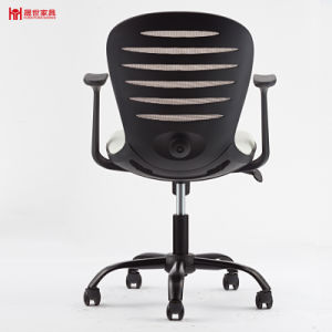 High Quality Modern Office Ergonomic Chair pictures & photos