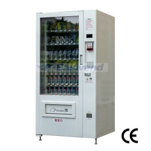 Snack and Combo Vending Machine pictures & photos