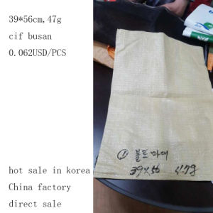 Hot Sale PP Grey Bag for Packing Screw Made in Linyi China