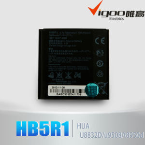 High Quality Mobile Phone Battery Hb5r1 for Huawei pictures & photos