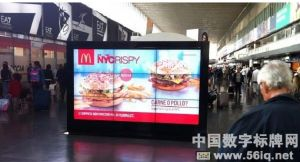 55inch Narrow Bezel LCD Video Wall pictures & photos