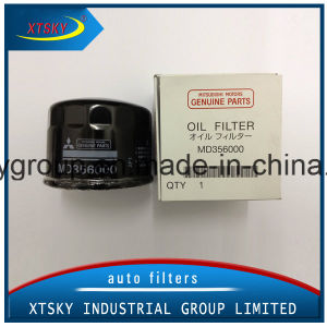 Hot Sale Auto Oil Filter MD356000 for Mitsubishi pictures & photos