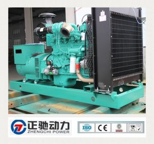 Electronic 440/254V 60Hz Diesel Generator with ISO9001 Certification