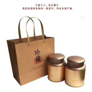 Yunnan Golden Metal Gift Packed Black Tea pictures & photos