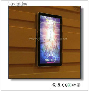 32′′ Multi-Media Monitor Advertising Player for Cinema pictures & photos