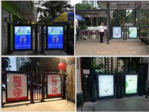 Contactless Intelligent Advertising Swing Door for Hands-Free Access pictures & photos