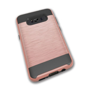 PC TPU Armor Case for Samsung Galaxy S8/S8 Plus pictures & photos
