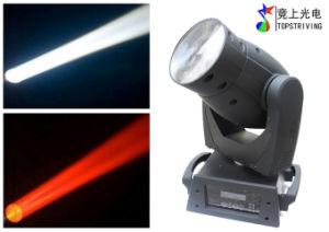 LED Moving Beam Light with 120W Lumins LEDs (LED BEAM 120)