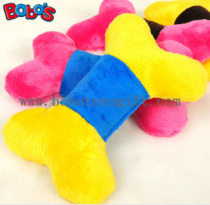 Color Softest Plush Stuffed Bone Pet Dog Toy with Squeaker Bosw1074/20cm pictures & photos