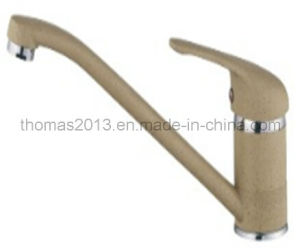 High Quality Yellow Kitchen Marble Faucets with Long Spout