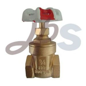 Brass Gate Valve with Steel Wheel (HG22) pictures & photos