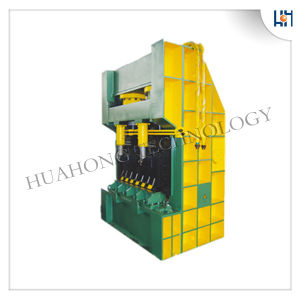 Hydraulic Metal Plate Shearing Cutting Machine pictures & photos