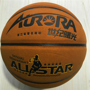 Basketball Microfiber Leather Cowhide Customized Wear-Resisting Quality Cheap 8pieces Basketball 4#5#6#7# pictures & photos