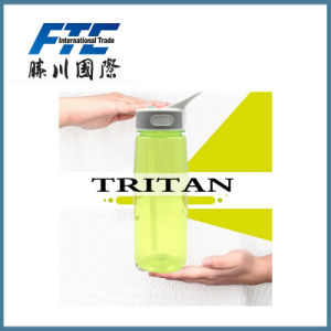 BPA Free Tritan Water Bottle with Handle Noozle pictures & photos
