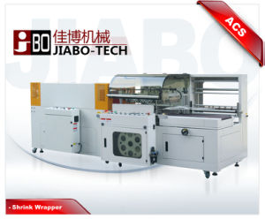 Automatic Side Sealing and Shrinking Machine/Sealing and Shrink Packing Machine Shrink Sealing Machine/ Sealing Shrinking Machine (ACS-5545C+AHP-5030) pictures & photos