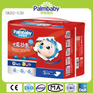 Super Absorbent Top Quality Professional OEM Useful Bales Baby Diapers pictures & photos