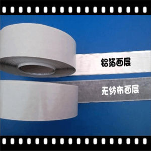 3*30mm Non-Woven Butyl Tape for Construction with RoHS