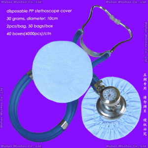Disposable Sanitary Dust-Proof/SMS/Dustproof/Polypropylene Nonwoven PP Stethoscope Cover pictures & photos