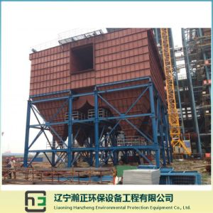 Frequency Furnace Air Flow Treatment-Side-Part Insert Flat-Bag Dust Collector