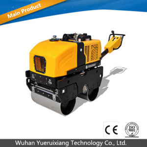 880kg Walk-Behind Double-Drum Vibratory Roller with Kipor Engine pictures & photos