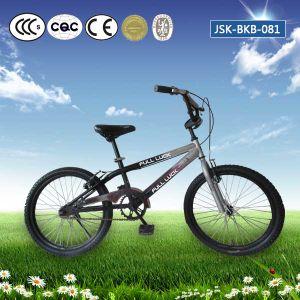 "Children BMX Bicycles Motor Bike 12"" 16"" 20"" Inch"