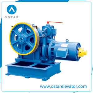 630kg Elevator Motor, Vvvf Geared Traction Motor, Traction Machine (OS112-YJ180) pictures & photos