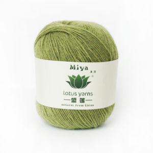 70% Mink 20% Merino 10% Silk Yarn