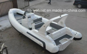 Liya 7.5m 16 Passengers Rubber Boat 300HP Outboard Engine Rib pictures & photos