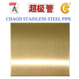 SUS201, 304, 316 Color Stainless Steel Sheet (SUS304, 316) pictures & photos