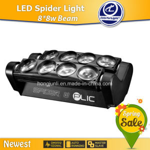 2014 8*8W LED Beam Disco/DJ/Wedding Spider Light