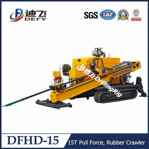 Full Hydraulic Horizontal Directional Drilling Rig Machine pictures & photos
