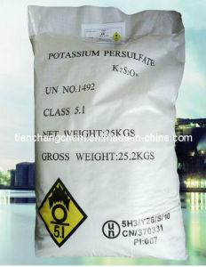 White Powder Fertilizer Grade Potassium Sulphate 50% K2o pictures & photos
