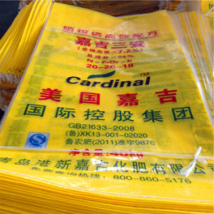 Printed PP Bag for Animal Feed, Fertilizer, Rice pictures & photos