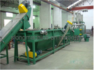 500kg Pet Recycling Line (YISU) pictures & photos