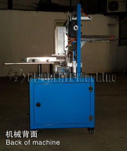 Facial Tissue Paper Box Packing Machine (HC-BS)
