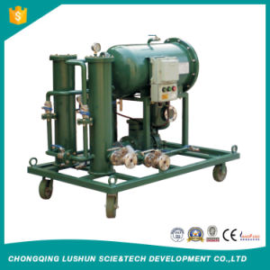 Lushun Brand Factory Price Scale Heavy Fuel Oil Purifier From Chongqing. China pictures & photos
