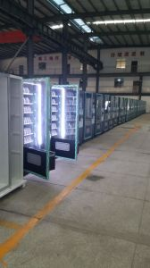 Cold Bottled Water Vending Machine Supports NFC Payment pictures & photos