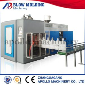 High Speed Automatic 4 Gallon Water Bottle Blow Molding Machine pictures & photos