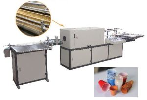 Donghang Plastic Cup Edge Curling Machine pictures & photos
