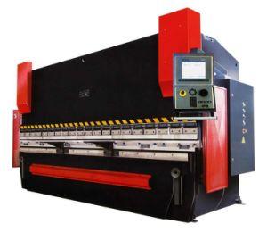 CNC Hydraulic Bending Machine (WC67Y)