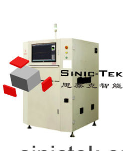 Automatic Optic Inspection Machine/Aoi Machine for PCB Testing on PCBA pictures & photos