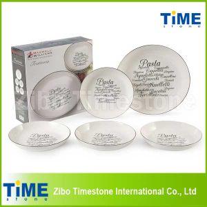 Gift Boxed 5PCS Porcelain Pasta Bowls Set pictures & photos