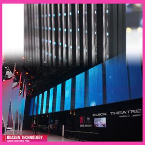 Huasun Strip LED Vision Curtain